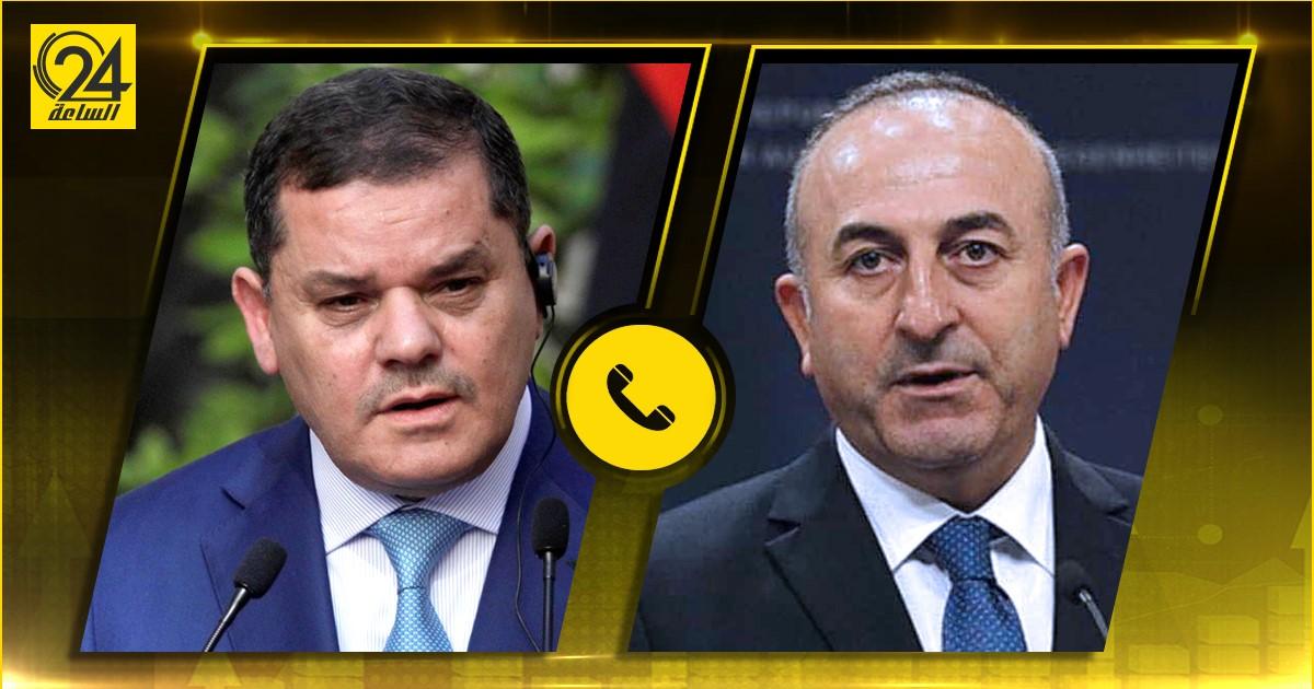 """بعد سحب البرلمان الثقة.. أوغلو لـ""""الدبيبة"""": تركيا تدعم حكومتكم"""