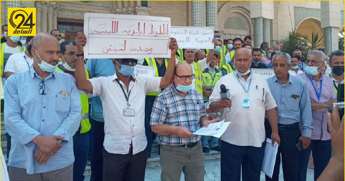 موظفو «الخطوط الليبية» ينظمون وقفة احتجاجية للمطالبة بصرف رواتبهم المتأخرة