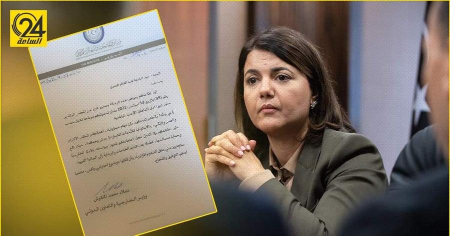 """المنقوش: تسمية عبد الباسط البدري سفيرا بالأردن خلفا لـ""""البرغثي"""""""