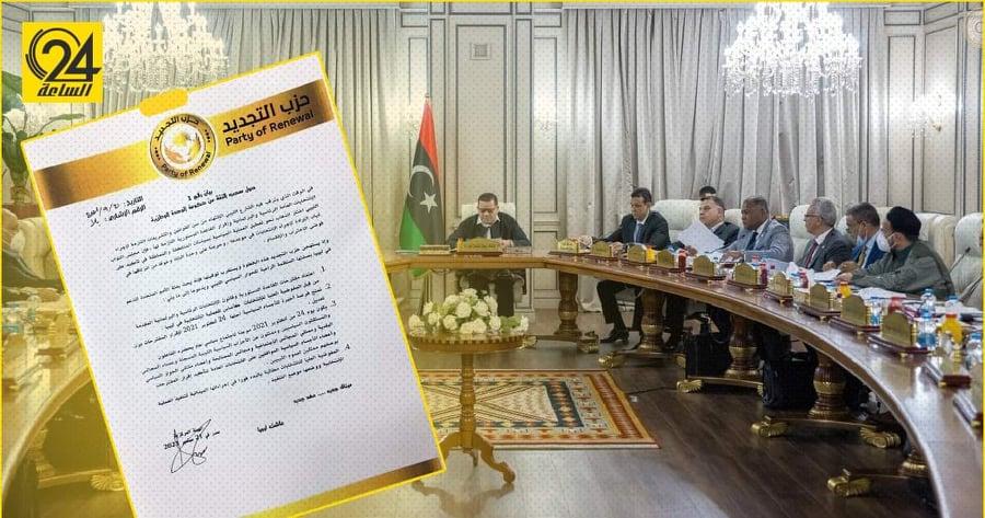 حزب التجديد: ندعو لمنح الأجسام السياسية فرصة أخيرة لإقرار مقترحات مفوضية الانتخابات