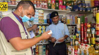 حملة تفتيشية على محال المواد الغذائية بسوق الكريمية في طرابلس