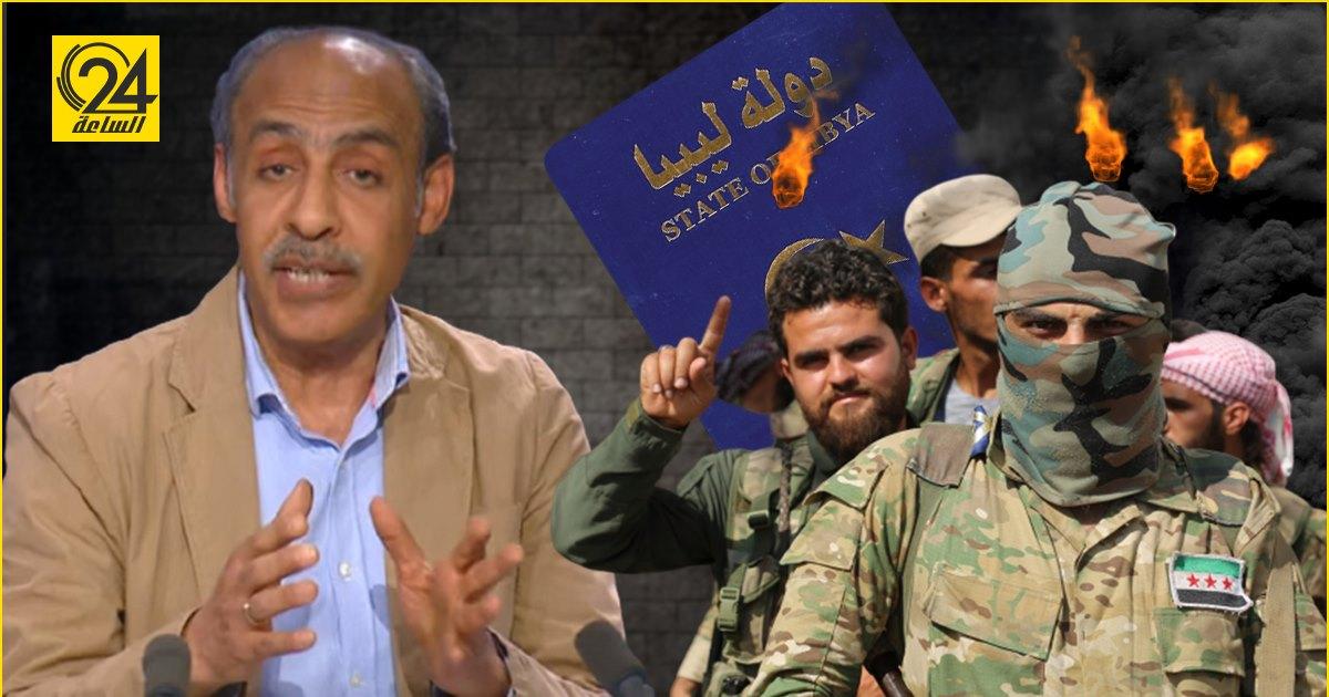 فنوش: المرتزقة السوريون القادمون من تركيا الوحيدون من عرضت عليهم الجنسية الليبية