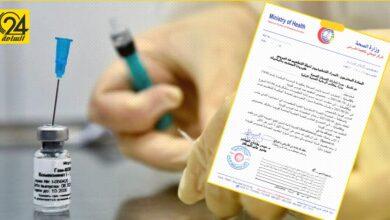 مدير «مكافحة الأمراض» يأذن بإعطاء «أسترازينكا» لمن تلقى الجرعة الأولى من «سبوتنيك»