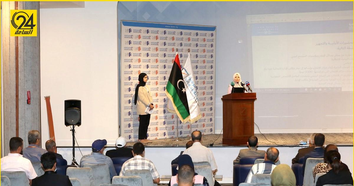 «مفوضية الانتخابات» تنظم جلسة حوارية حول «التوعية في مرحلة تسجيل الناخبين»