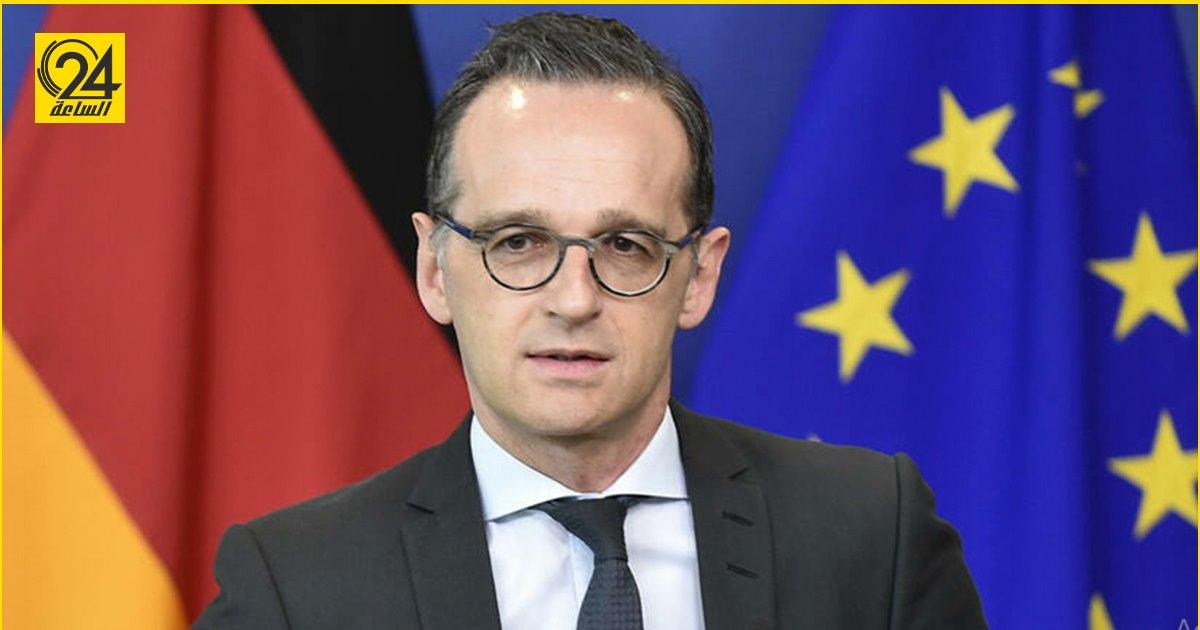 وزير خارجية ألمانيا: المجتمع الدولي يتوقع من مسؤولي ليبيا إجراء الانتخابات في موعدها