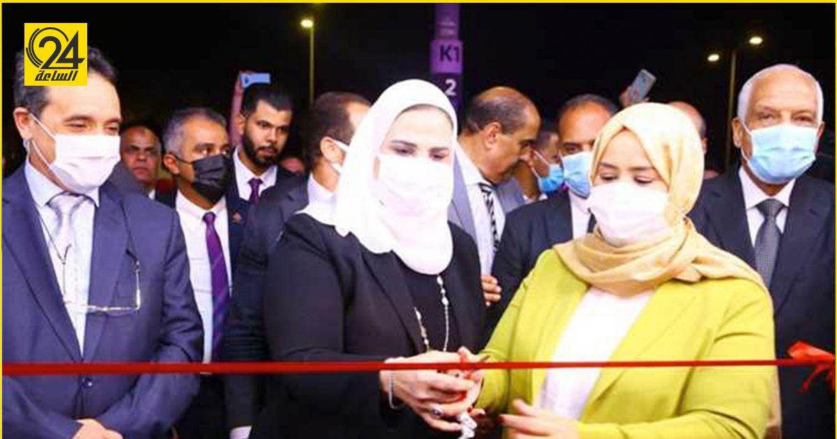وزيرا الشؤون الاجتماعية والاقتصادية بليبيا يفتتحان معرض ديارنا بمصر