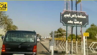 مسؤول بمنفذ رأس اجدير: اجتماع وزاري مرتقب بين ليبيا وتونس لاستئناف العبور بينهما