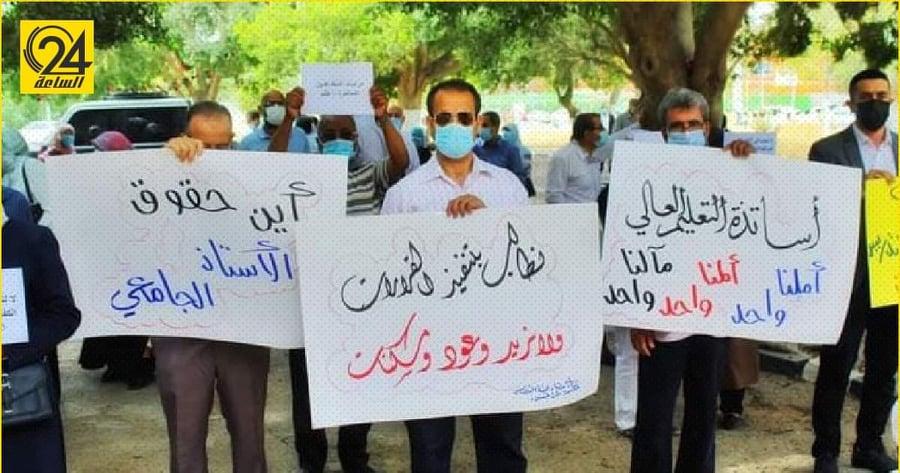 صورة معلمون في وقفة احتجاجية