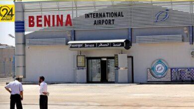 تركيب أجهزة تفتيش متطورة في مطار بنينا الدولي