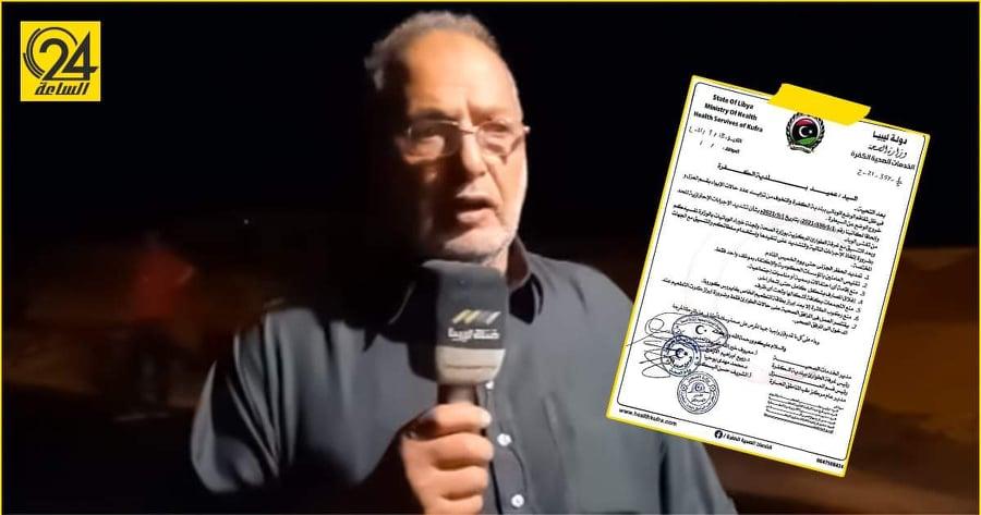 عميد بلدية الكفرة: الحظر الجزئي ممتد للخميس ومن يخالف التعليمات يتحمل المسؤولية
