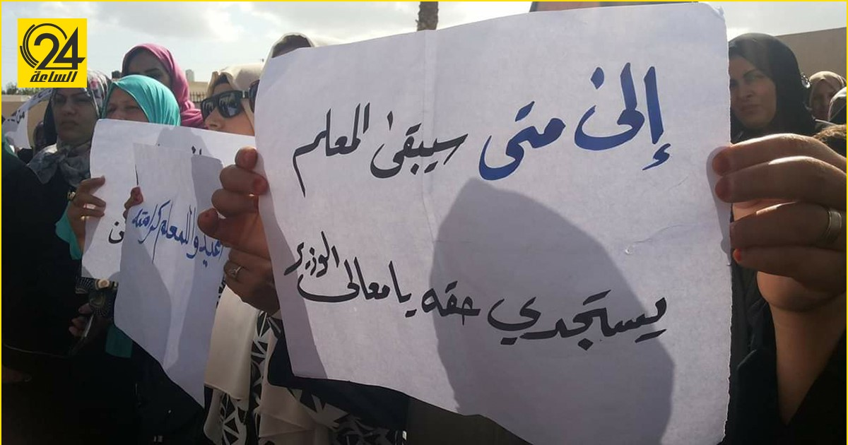 نقابة المعلمين تعلن رسميا الإضراب وتهدد بمظاهرات حال عدم زيادة مرتباتهم