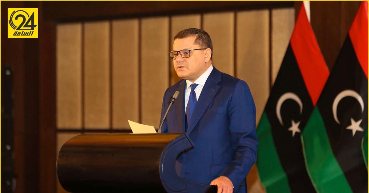 «الدبيبة» يشكل لجنة مركزية لدراسة طلبات الحصول على الجنسية الليبية