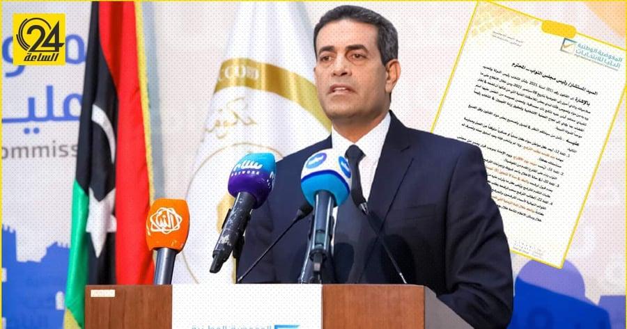 """المفوضية العليا للانتخابات تطالب """"النواب"""" بتعديل قانون انتخاب الرئس"""