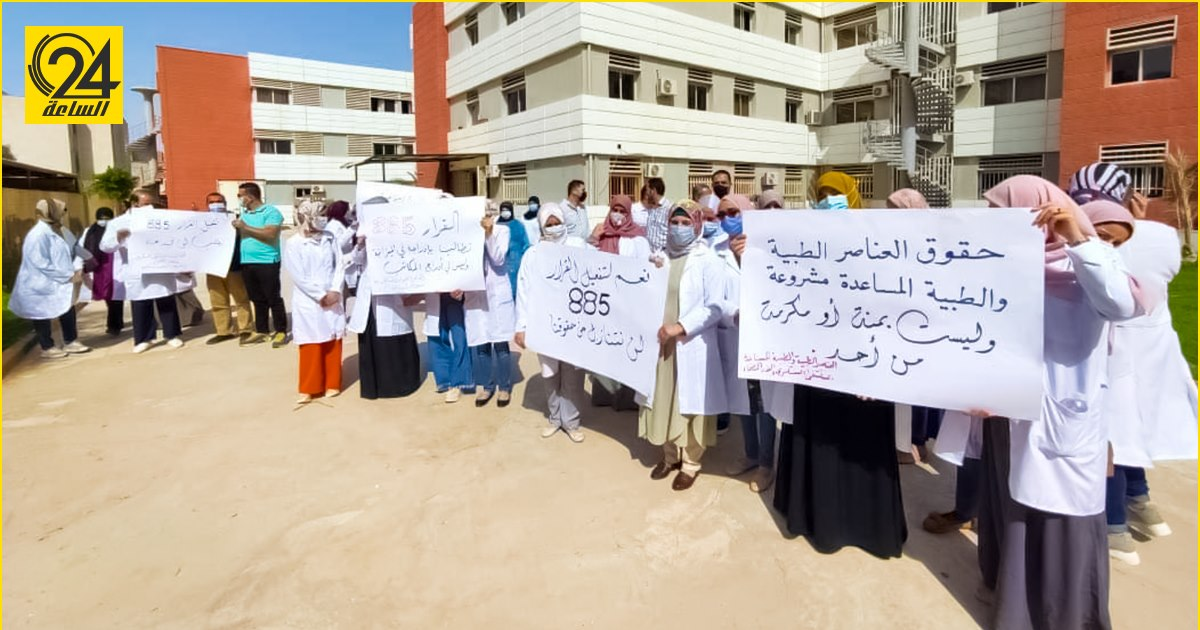 """مهددة بالإضراب العام.. نقابة الأطباء لـ""""الدبيبة"""": قراراتكم استفزازية وانتقائية"""