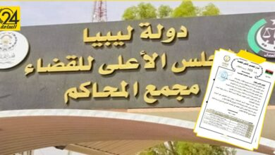 «الأعلى للقضاء» يصدر قرارًا بترقية 8 أعضاء بالهيئات القضائية