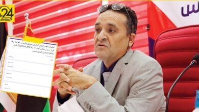 سلامة الغويل يدشن 4 استبيانات لليبيين المقيمين في مصر بمهلة 5 أيام لملئها