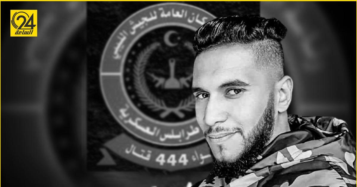 على خلفية مقتل أحد عناصر في بني وليد … 444 : سنواصل القتال
