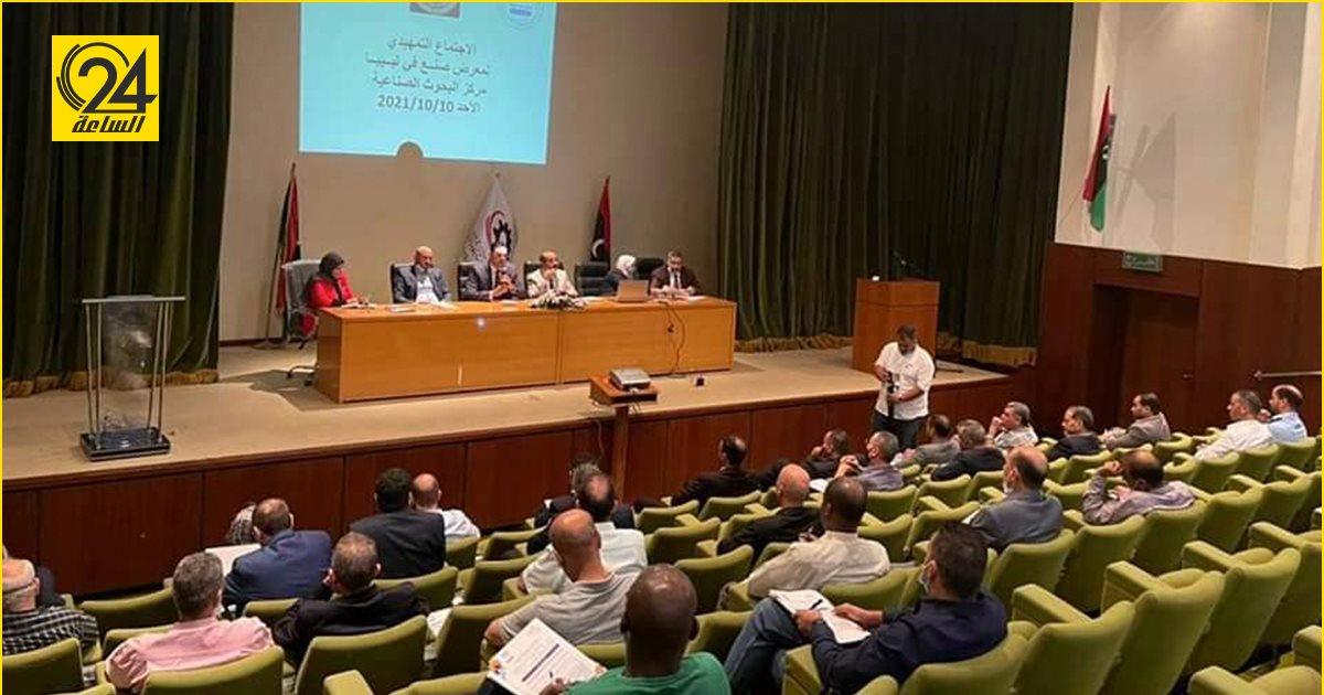 """من تونس.. اتحاد الصناعة الليبية يباشر التحضير لتظاهرة """"صُنع في ليبيا"""""""