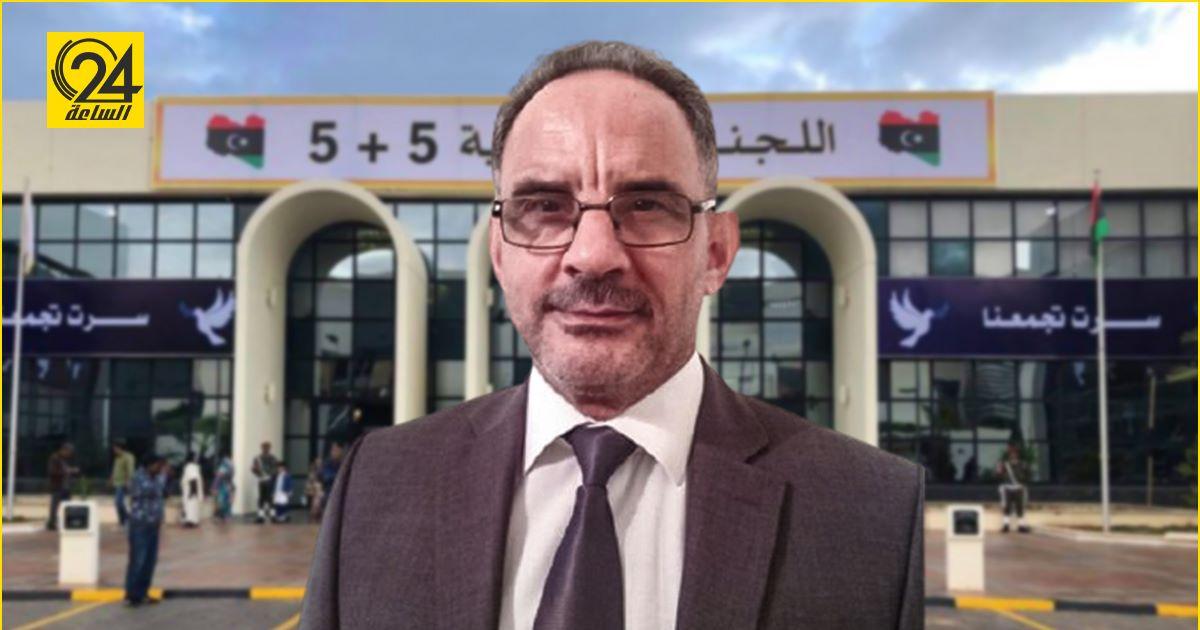 """الحاجي: نحن الشعب الليبي لا تمثلنا لجنة """"5+5"""" العسكرية ولا تعنينا مهمتها"""
