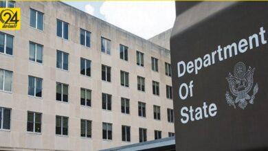 الخارجية الأمريكية تصنف ليبيا على قائمة «الجنسيات المشردة»