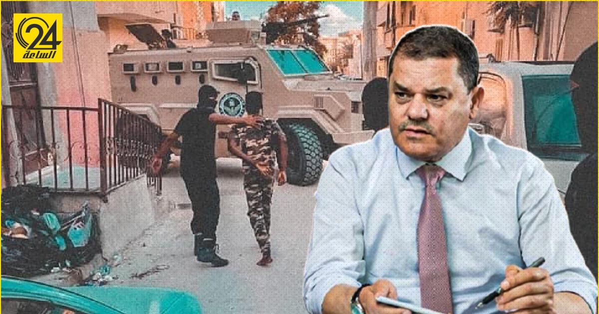 الدبيبة: عملية أمنية مخططة على أوكار صناعة المخدرات في قرقارش