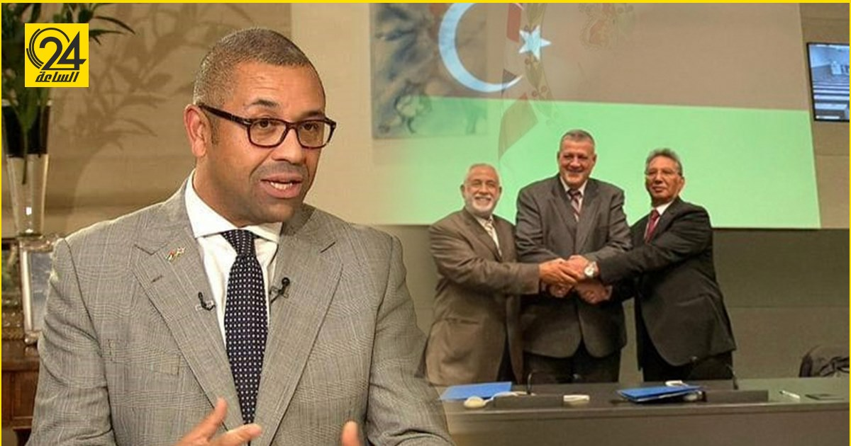 """وزير بريطاني: خطة لجنة """" 5+5"""" لإخراج القوات الأجنبية من ليبيا """" خطوة هامة"""""""