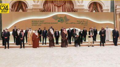 «المنفي» يشارك في قمة مبادرة الشرق الأوسط الأخضر بالسعودية