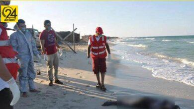 الهلال الأحمر: العثور على 17 جثة لمهاجرين بشواطئ البلاد