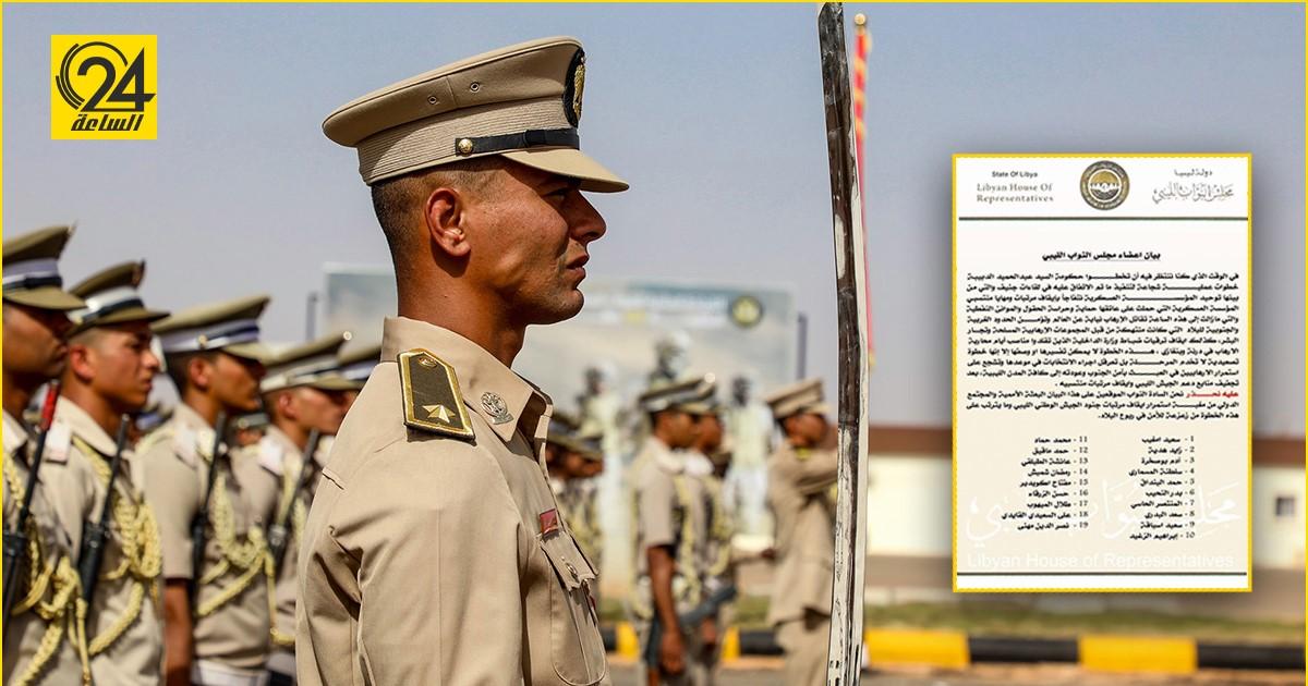 نواب بالبرلمان: وقف مرتبات «الجيش الليبي» خطوة تصعيدية لا تخدم المرحلة