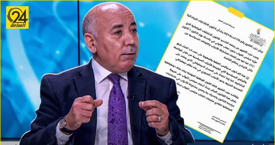 حزب القماطي: نرفض قانون الانتخابات البرلمانية الصادر عن مجلس النواب