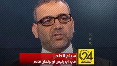 خالدالمشري رئيس مجلس الدولة يهدد مفوضية الانتخابات مجدداً