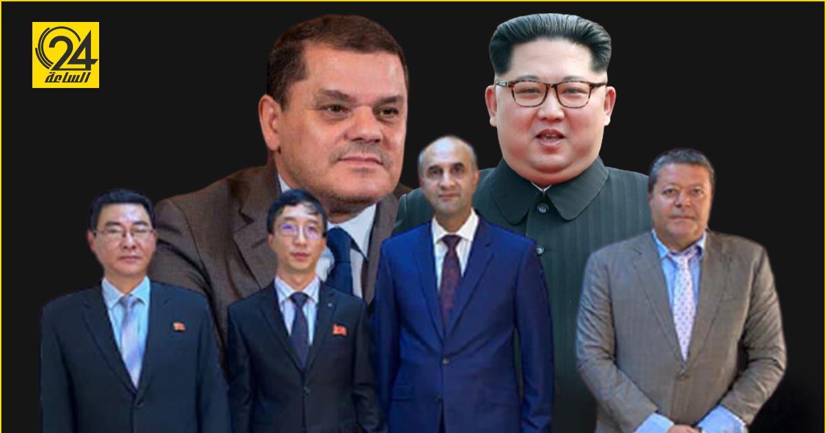 """حكومة الدبيبة تناقش """"المشاريع التنموية"""" مع كوريا الشمالية"""