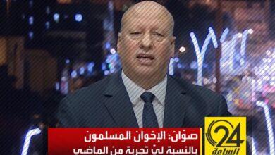محمد صوّان: كنت جزءاً من تنظيم الإخوان وتحملت الحكم المؤبد ثلاث مرات، وفكرة الإصلاح