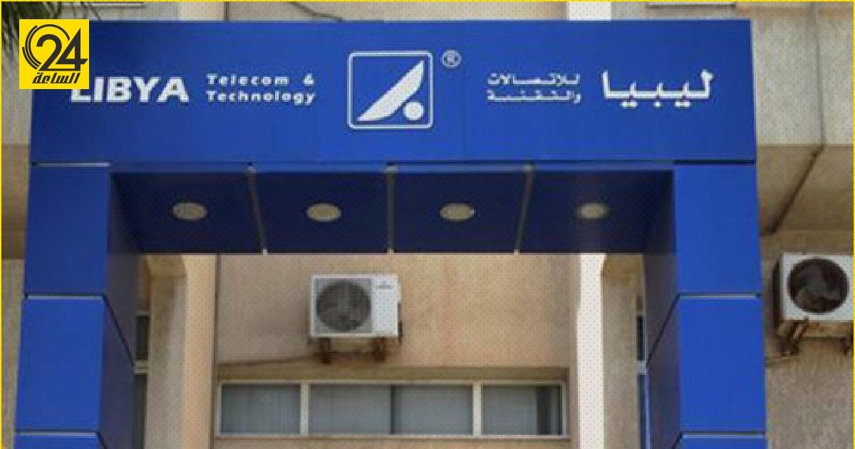 عطل بمركز بيانات «شركة ليبيا للاتصالات» يتسبب في توقف مواقع حكومية ومصرفية
