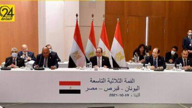 مصر وقبرص واليونان تؤكد ضرورة إجراء الانتخابات الليبية بموعدها