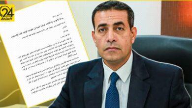 """أحزاب وتكتلات سياسية تطالب """"المفوضية"""" بمنع أعضاء """"الرئاسي والحكومة"""" من الترشح"""