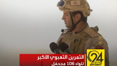 جانب من مناورة رعد 2021 للتمرين التعبوي الأكبر للواء 106 مجحفل التابع للقوات المسلحة العربية