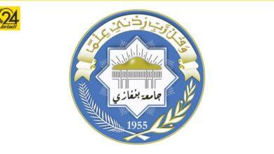 جامعتا بنغازي وطرابلس ضمن أفضل 180 جامعة عربية ودولية وفق مؤشر «QS»