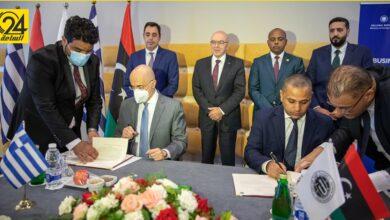 المؤسسة الليبية للاستثمار