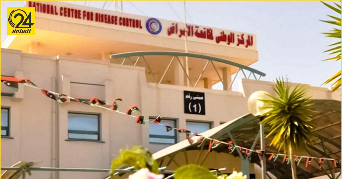 مركز مكافحة الأمراض: ليبيا لا تزال في مرحلة الخطورة ومرحلة انتشار كورونا