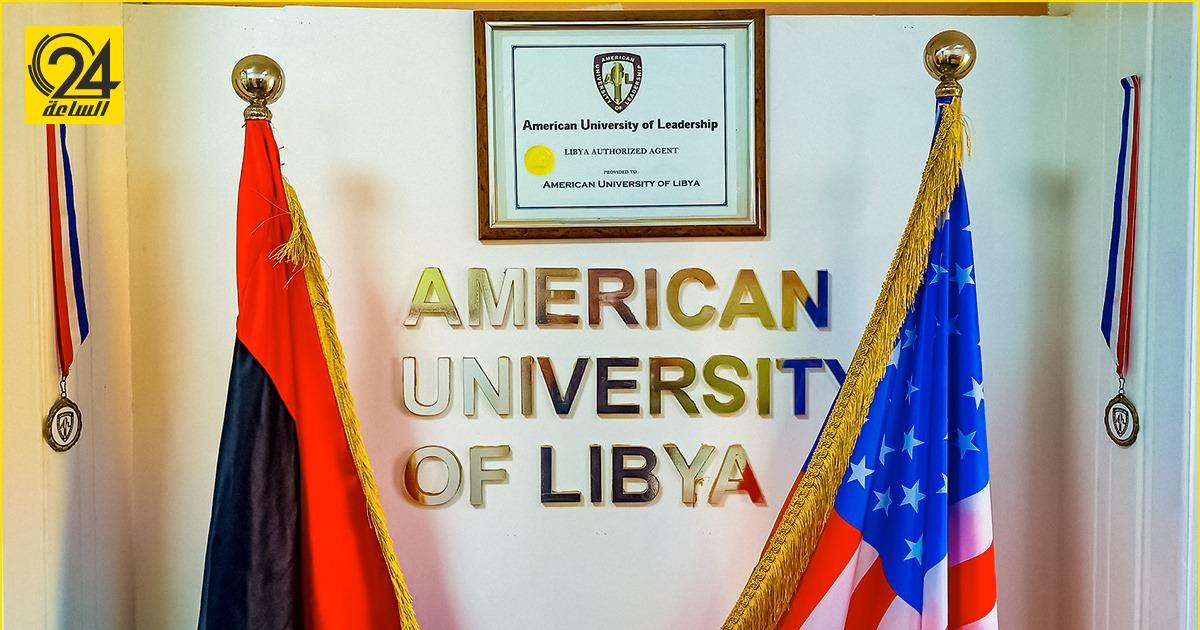 وزير التعليم العالي يقرر وقف 11 جامعة وكلية خاصة أبرزهم الجامعة الأمريكية