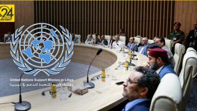 """البعثة الأممية: على الحكومة معالجة إشكاليات """"ممثلي برقة"""" دون تأخير"""