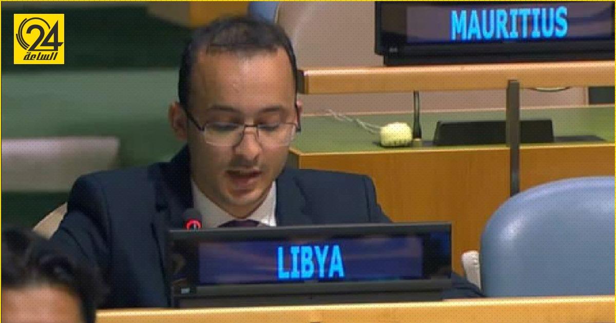 بعثة ليبيا بالأمم المتحدة: تحقيق الاستقرار في ليبيا مشروط بإنهاء التدخل غير المشروع