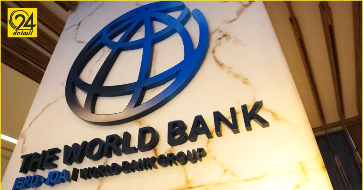 البنك الدولي: الاقتصاد الليبي شهد تطورات إيجابية خلال العامين الأخيرين