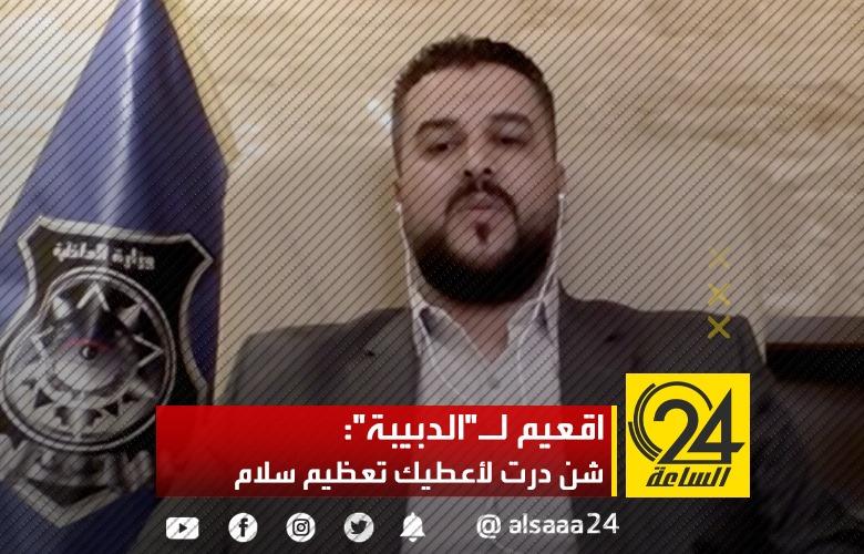 عبد الحميد الدبيبة للحكومة، حتى نائبيه لا تصل صلاحياتهما لمدير مدرسة، ويتحداه بمنح حقيبة وزارة